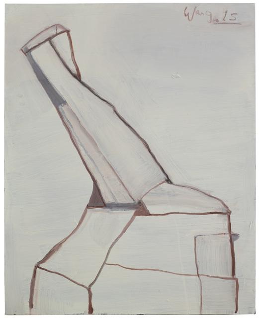 , 'Line No.6 线之六,' 2015, PIFO Gallery