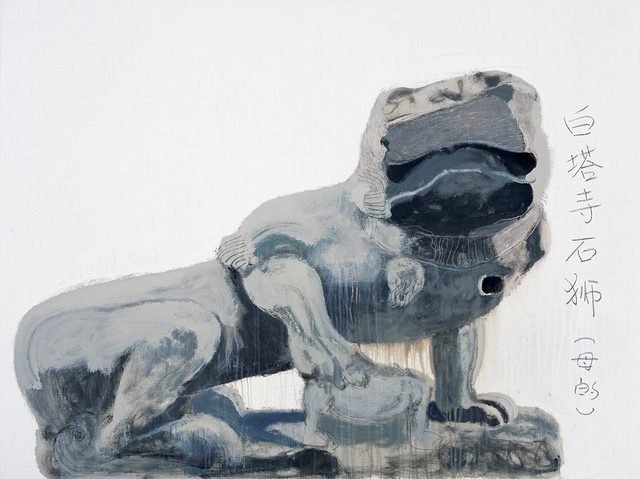 , 'Stone Lion at White Pagoda Temple (Female),' 2010, Eslite Gallery