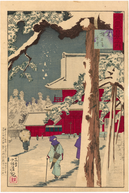 , 'Zojoji Temple, Shiba, In the Snow. ,' 1884, Egenolf Gallery Japanese Prints & Drawing