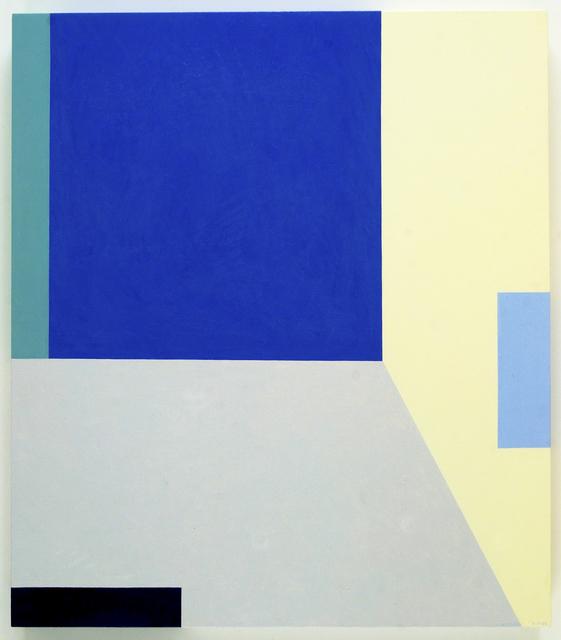 , 'Hoppered,' 2008, AH Contemporary