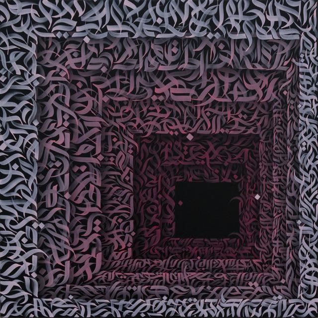 , 'A Pathway to heaven 03,' 2019, Aisha Alabbar Art Gallery