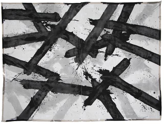 , 'Seer,' 2016, Wirtz Art