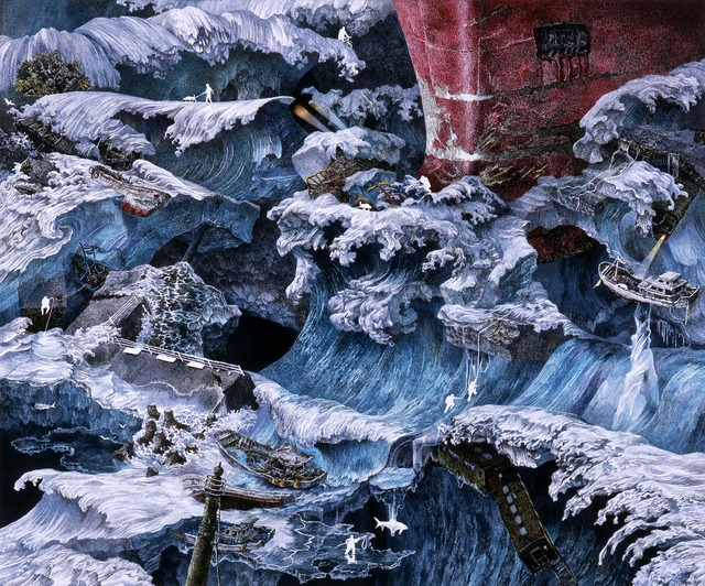 , 'Ice Stream (Episode from Foretoken),' 2009, Japan Society