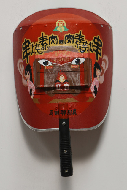 , 'Mask No. 68,' 2013, Galería RGR