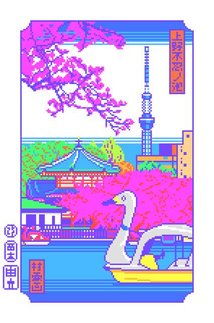 Yoshinori Tanaka, 'Ueno Shinobazu no ike', 2017, Print, Giclee print on paper (Washi), Gallery Tokyoite