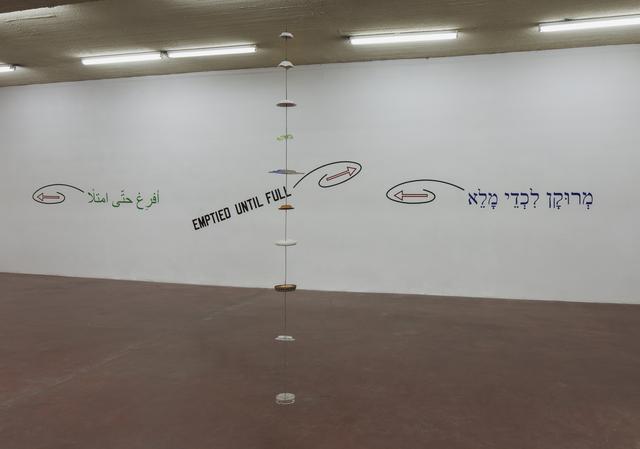 , 'Empied Until Full,' 2013, Dvir Gallery