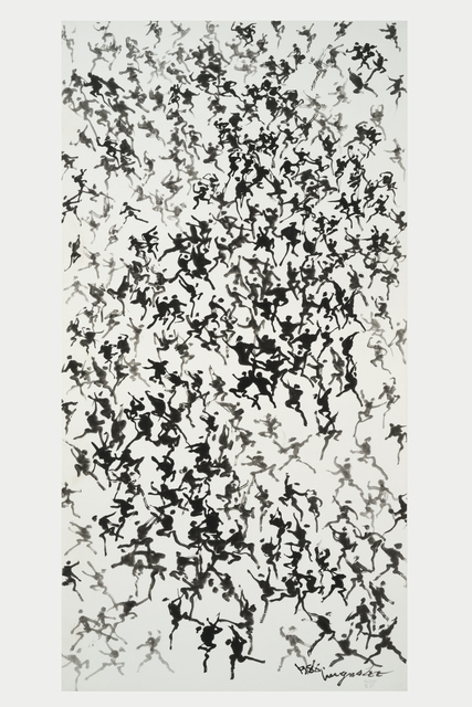 , 'People,' 1986, Gana Art