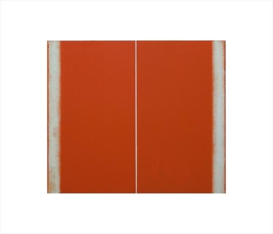 , 'Structure, Orange,' 2015, Heather Gaudio Fine Art