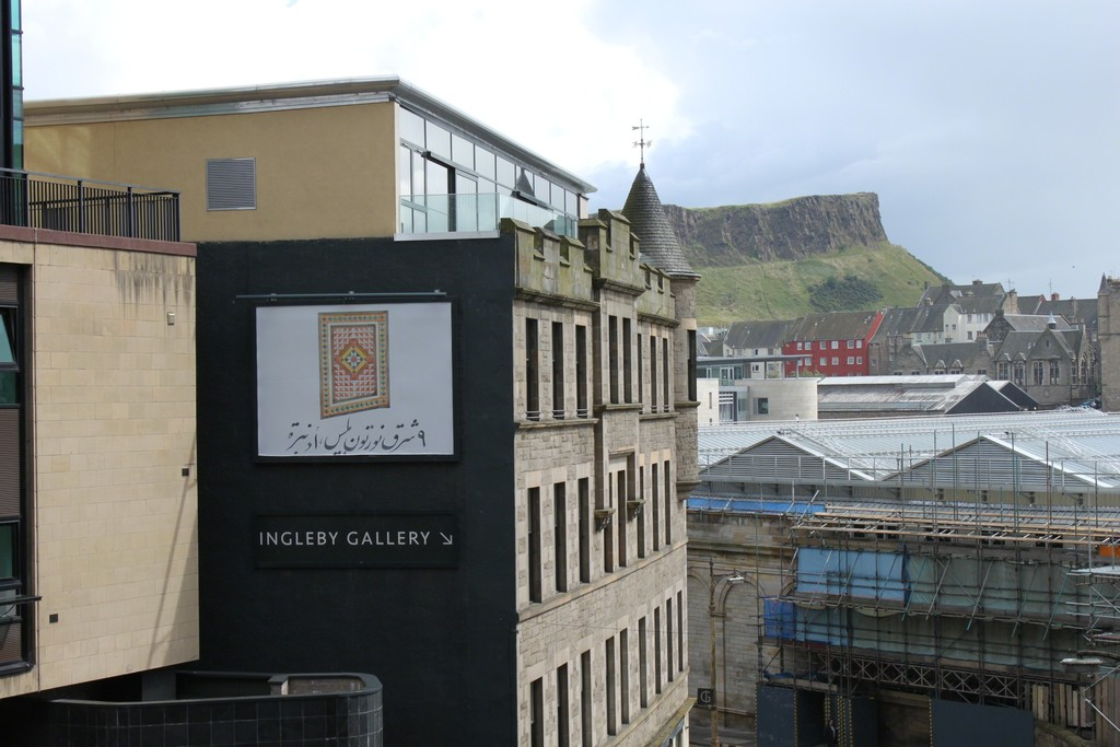 Installation view of Craig Coulthard 'Know Yr Grammar', 2012 13.3ft x 10ft billboard installation 2 August 2012 - 31 October 2012