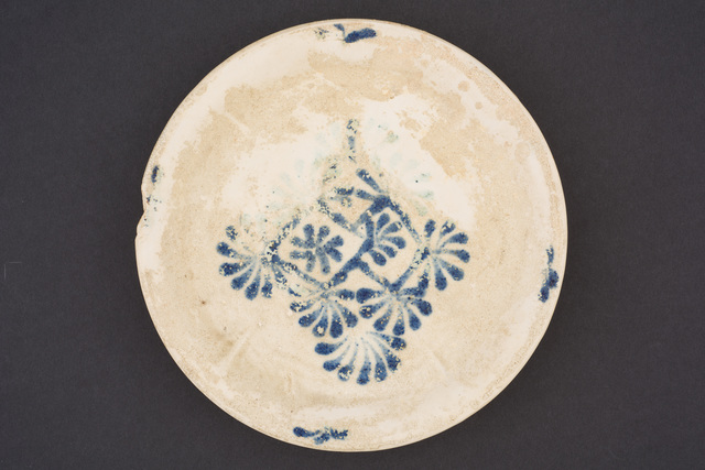 , 'Dish with floral lozenge decoration,' 825-50, Asia Society