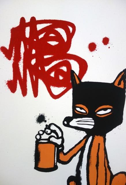 Mau Mau, 'Mask Fox Red edition', 2010, Artsnap