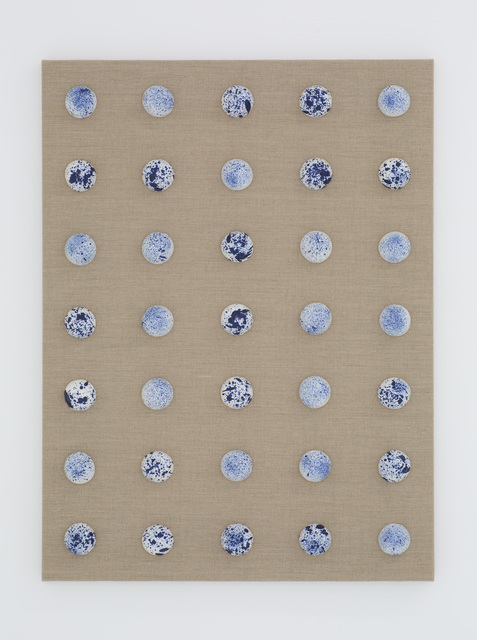 , 'Cobalt Grid,' 2015, Nina Johnson