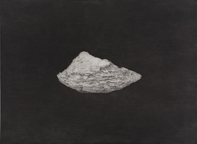 , 'Stone No.6,' 2016, C-Space+Local