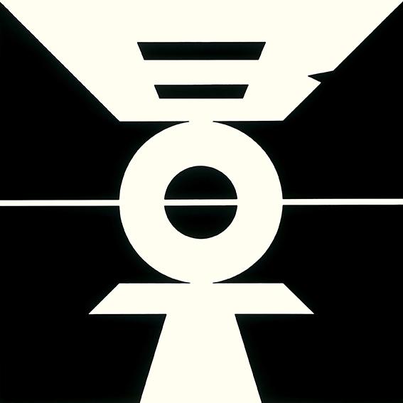 , 'Bot (Here),' 2001, Skopia P.-H. Jaccaud