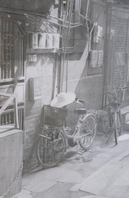 , 'Guangzhou,' , Plus One Gallery