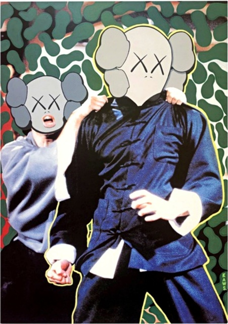KAWS, 'KAWS x Undercover', 1999, Alpha 137 Gallery Gallery Auction