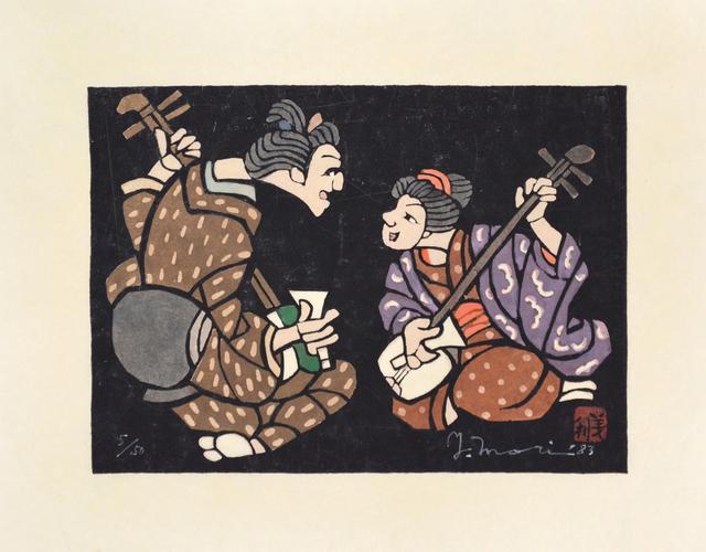 , 'Shamisen Lessons (Black),' 1983, Ronin Gallery