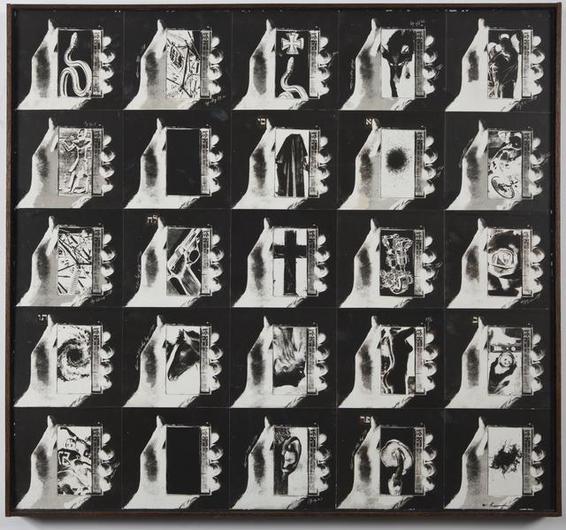 , 'Untitled (C3-Cross),' 1975, Kohn Gallery