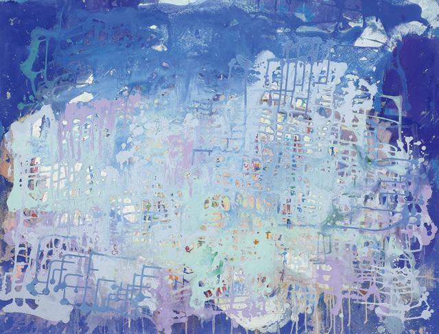 , 'Human On Urban Landscape #1 城市風景中的人類#1,' 2015, Alisan Fine Arts