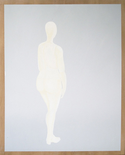 , 'Empty body 2,' 2015, Galeria Nara Roesler