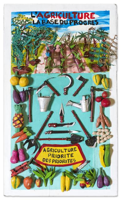 , 'L'agriculture la base du progrès,' 2016, Africa Bomoko