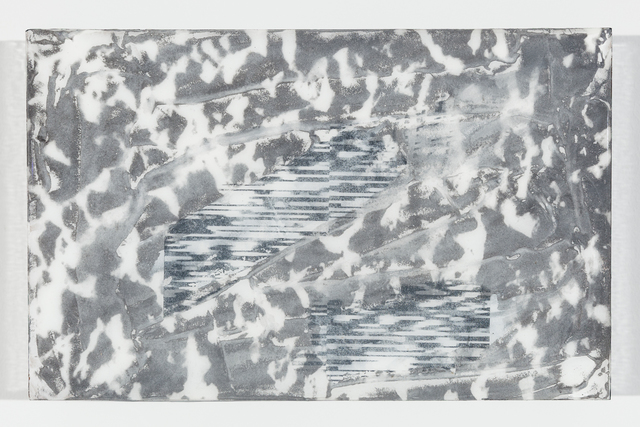 , 'Translation #7,' 2017, Ki Smith Gallery