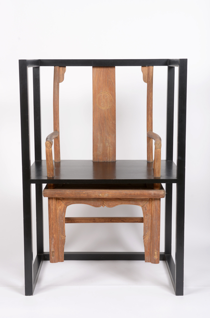 ", '""Jie"" Armchair,' 1995, Lebreton"