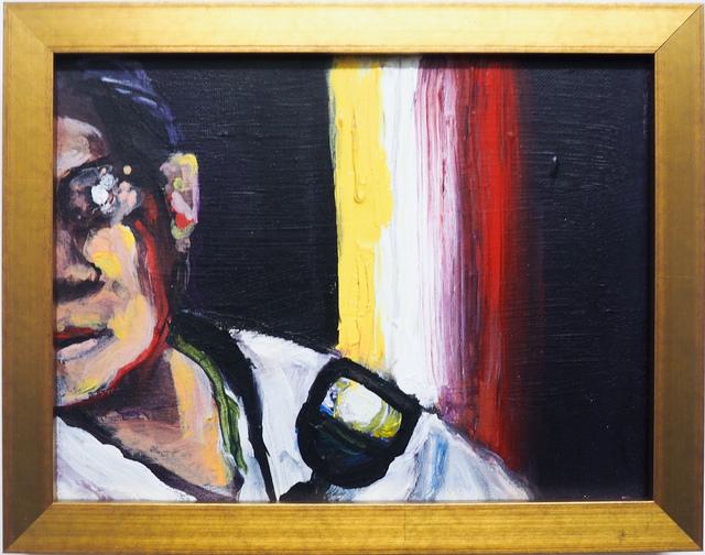 , 'half sight,' 2018, Kristin Hjellegjerde Gallery