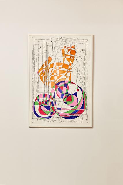 , 'Mesopotamian Manze no.2,' 2017, Gallery Elena Shchukina