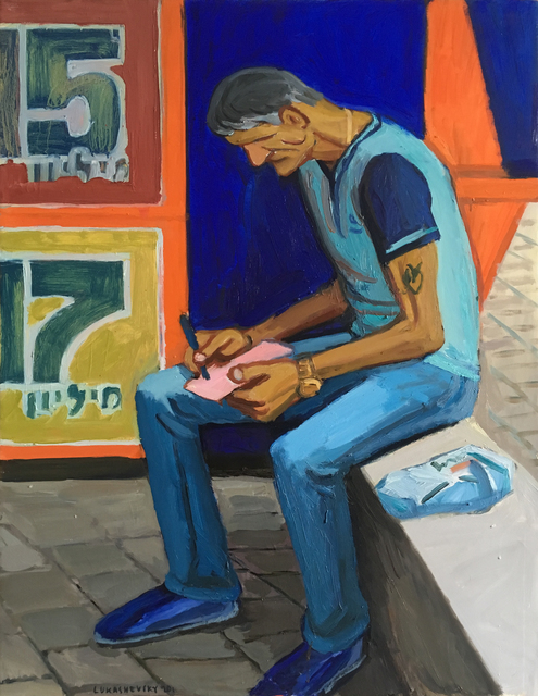 , 'Loto,' 2017, Rosenfeld Gallery