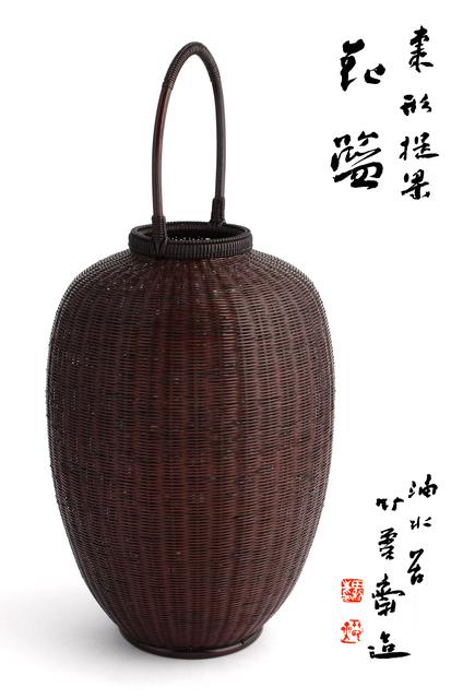 """Tanabe Chikuunsai II, 'Bamboo Basket """"Natsume Gata Sage Ryo Hanakago""""', 1926-1970, Yumekoubou Antique"""