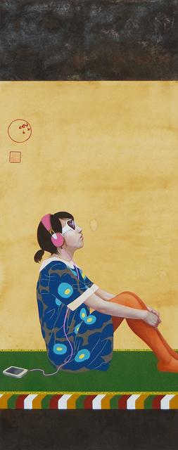 , 'Daydream,' 2018, Micheko Galerie