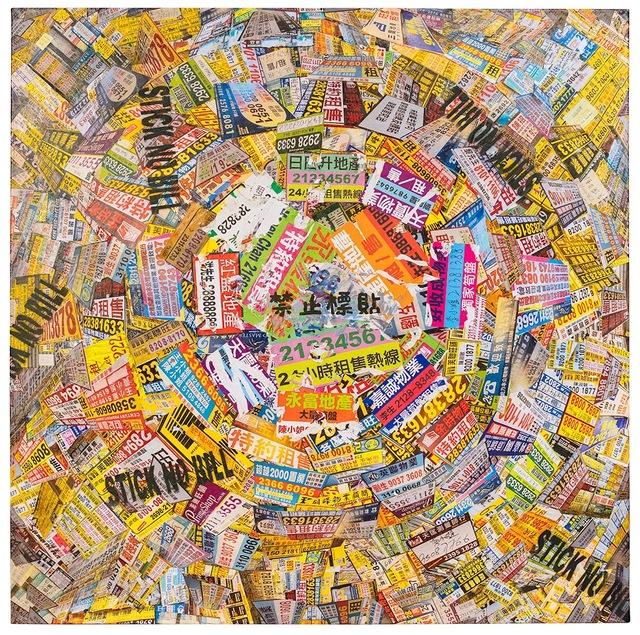 , 'Higher and higher,' 2019, Novalis Contemporary Art
