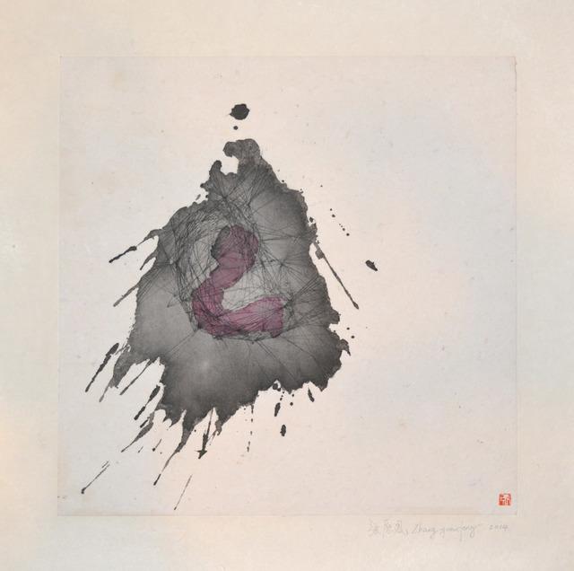 Zhang Yuanfeng, 'Tying Onself Up', 2014, Ronin Gallery