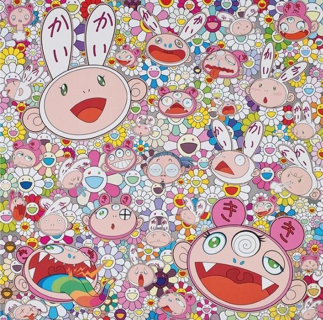 Takashi Murakami, 'Fortune Favors the Merry Home! Kaikai and Kiki', 2018, Print, Offset lithograph, Vogtle Contemporary