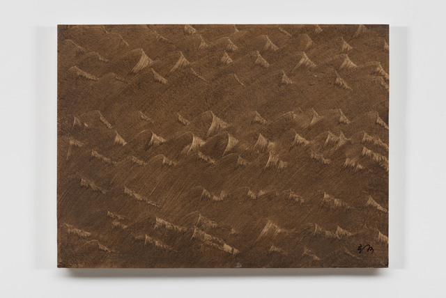 , '80-202,' 1980, Olivier Malingue