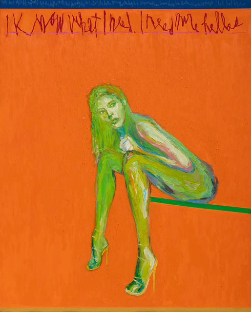 , 'Closer,' 2017, Gallery BK