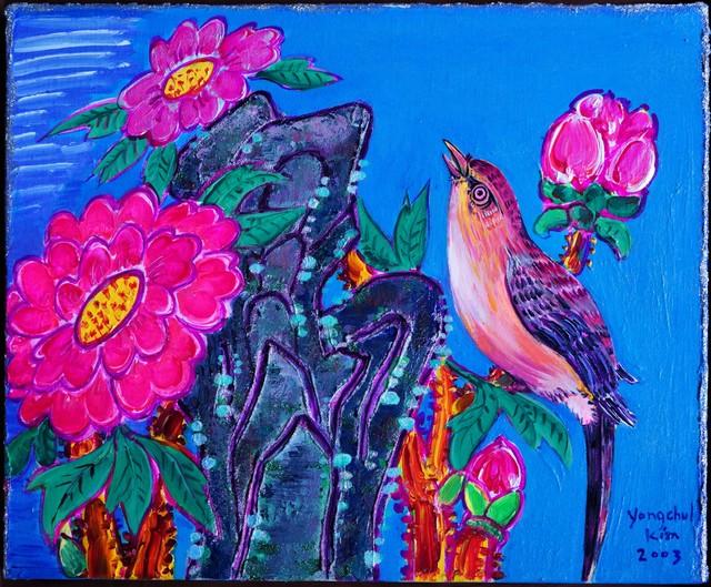 , 'Bird and Peony Blossom,' 2003, Soluna Fine Art