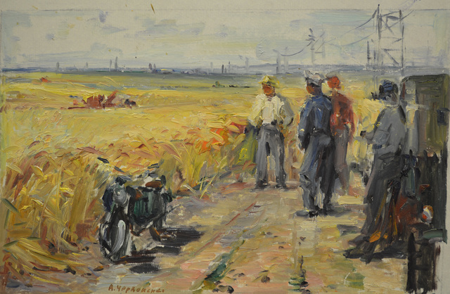 Aleksandr Nikiforovich Chervonenko, 'My country´s fields', 1957, Surikov Foundation