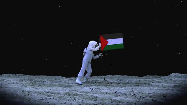 , 'A Space Exodus - Flag,' 2013, Sabrina Amrani