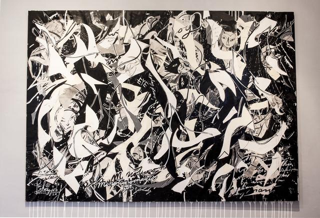 , 'Minotauromaquia,' 2015, Celaya Brothers Gallery