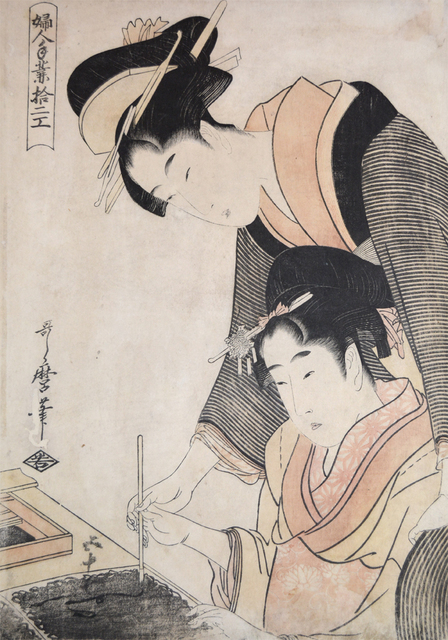, 'Calligraphy Lesson,' ca. 1798, Ronin Gallery