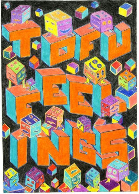 , 'Tofu Feelings - Imaginary Bands #188,' 2018, Mini Galerie