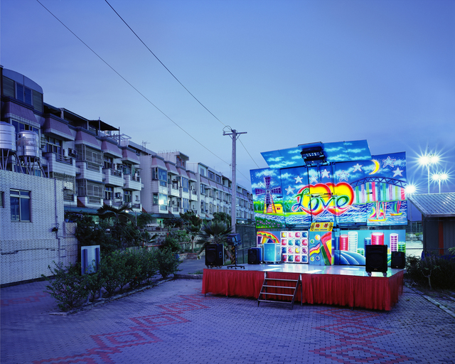 , 'Stage 22. Changhua County, Taiwan,' 2008, Aki Gallery