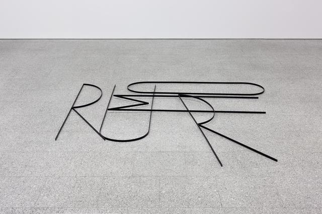 , 'Rumor,' 2015, Galeria Filomena Soares