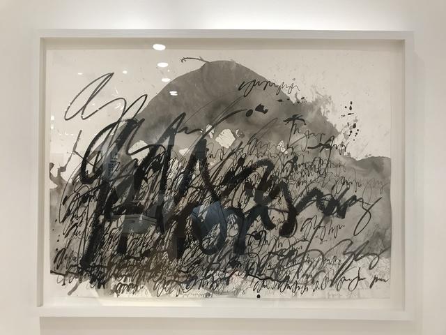 , 'Asemic N0125.18,' , DIALECTO Gallery