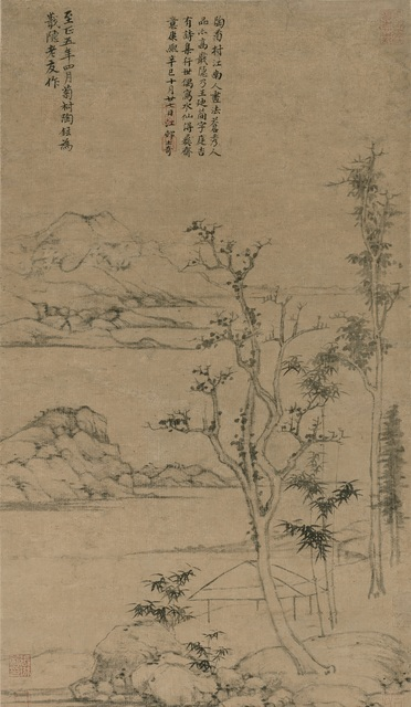 , 'Pavilion against Distant Mountains,' 1345, Art Museum of the Chinese University of Hong Kong