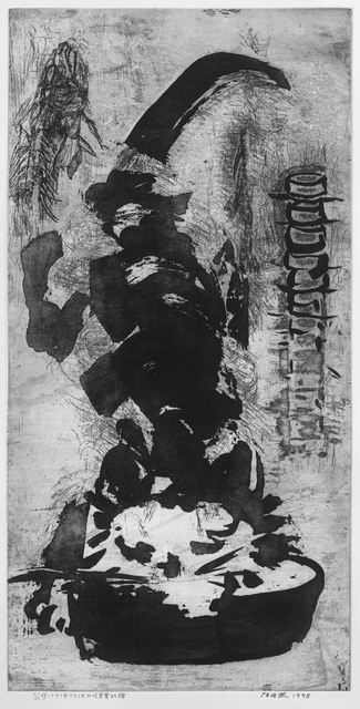 , 'The Cat Who Does not Eat Fish Bones 不吃鱼骨的猫,,' 1998, Ink Studio