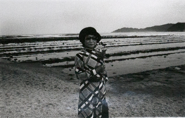 , 'Aoshima, Miyazaki,' 1973, IBASHO