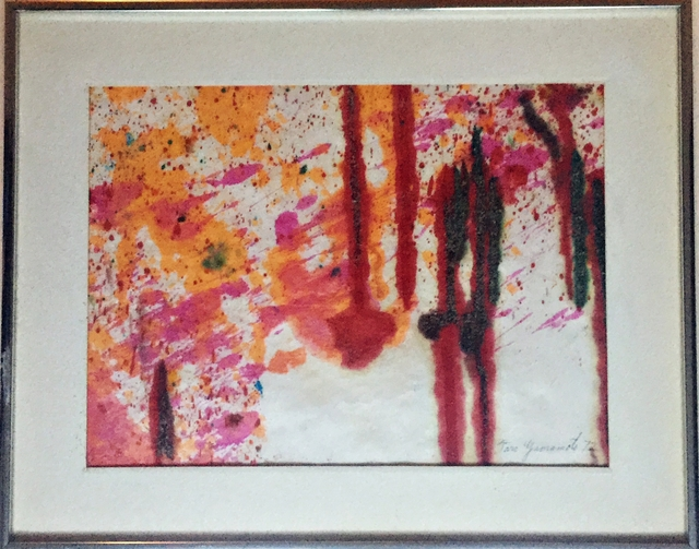 , 'Untitled Abstract Expressionist Work on Paper,' 1972, Alpha 137 Gallery